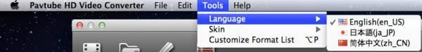 hd video converter mac tools