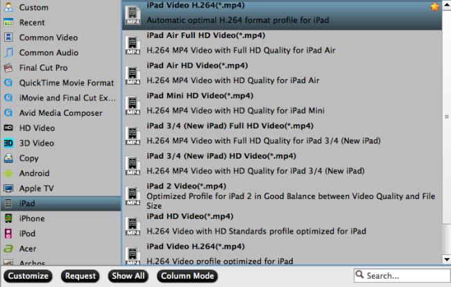 choose a proper output video format