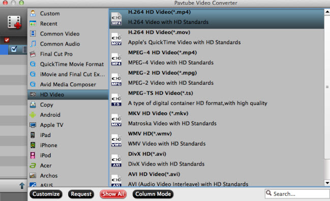 Choose VLC supported output file format