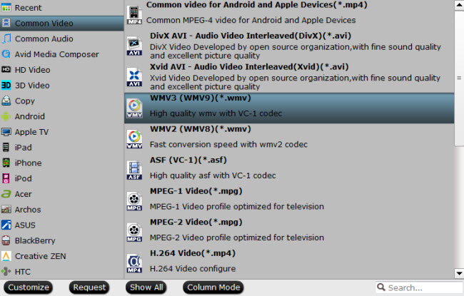 convert g2m wmv to windows movie maker camtasia fcp supported video format