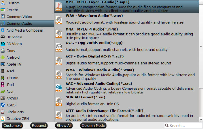 convert audio to audio