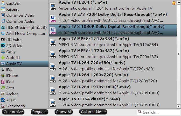 Output Apple TV 3 optimized file format