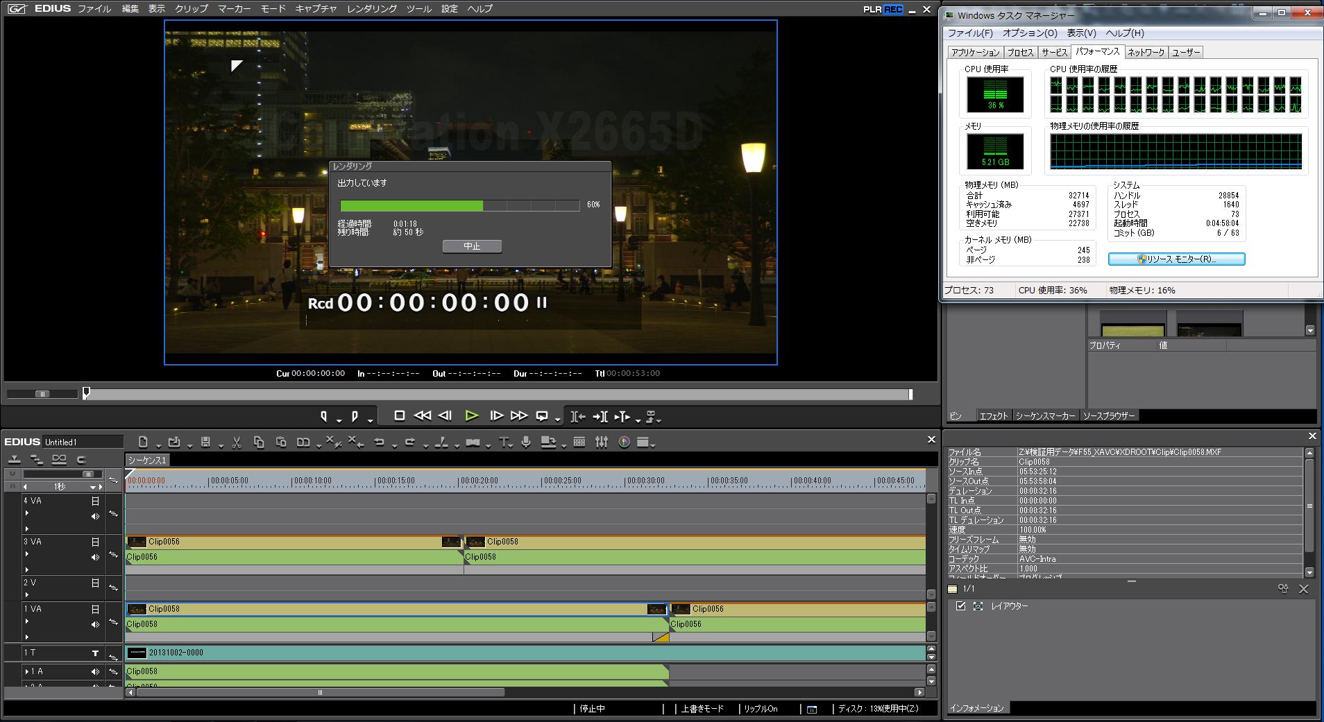 XAVC video to Edius Pro 4/5/6