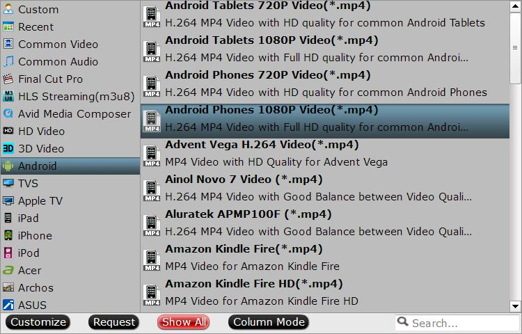specify output file format3 Transfer DVD Movies to Samsung Galaxy A9 Pro