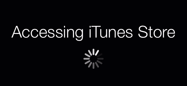Apple TV accesses iTunes Store