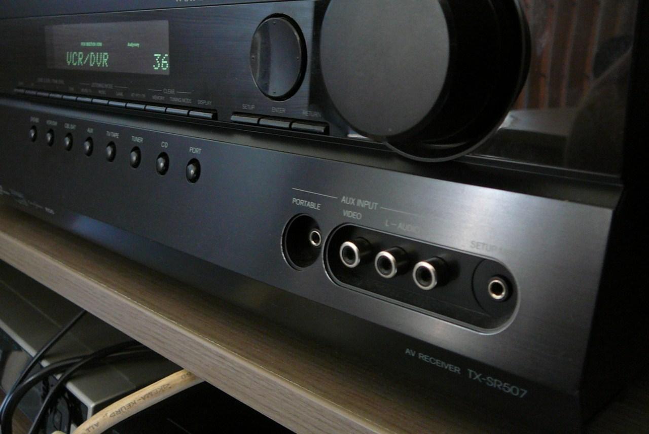HTPC audio receiver