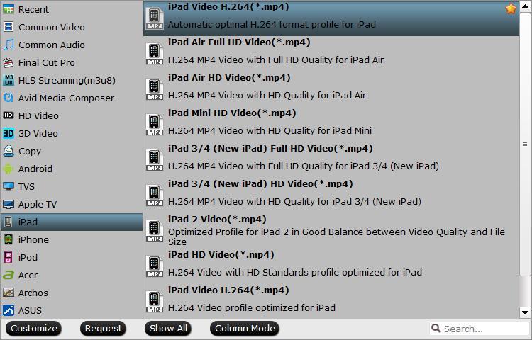"""site:multipelife.com pavtube video converter output iPad""的图片搜索结果"