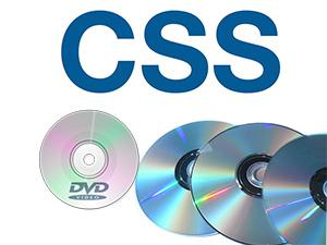 Remove CSS Protection from DVD for Copy/Backup to Computer