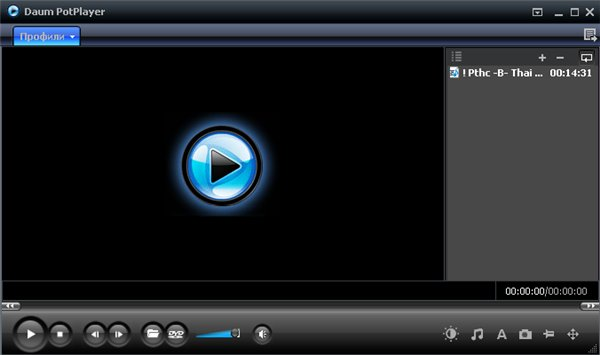 PotPlayer Not Read Commercial Blu-ray Disc, Solved!