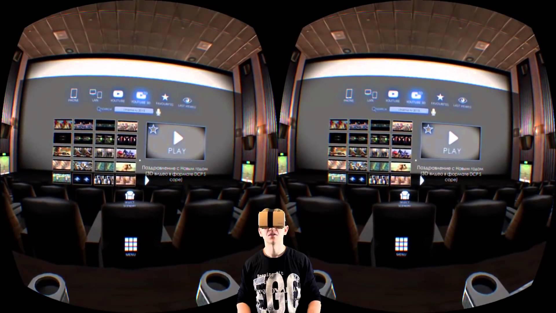Playing 3D Blu-ray on Cmoar VR